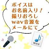 【番組物販】studioLIVEX (ぴよひな, ボイス)