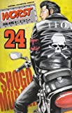WORST(ワースト) 24 (少年チャンピオン・コミックス)