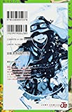 青の祓魔師 16 (ジャンプコミックス) 画像