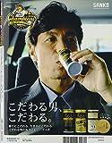 おめでとう福岡ソフトバンクホークス (パリーグ優勝号) 画像