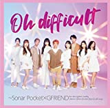 【Amazon.co.jp限定】Oh difficult ~Sonar Pocket×GFRIEND(初回限定盤A)(A5サイズクリアファイル付)