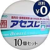 【第3類医薬品】アセスL 160g ×10