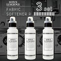 国内正規品 ミューラグジャスR 柔軟剤FABRIC SOFTENER R 3本セット