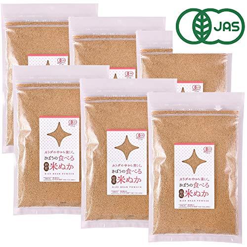 無農薬 有機栽培 有機JAS認定 きぼうの食べる米ぬか600g(100g×6個)【炒りぬか・米麹入り・ふりかけ】 (100g×6個)