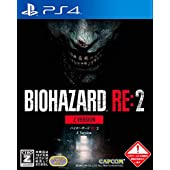 BIOHAZARD RE:2 Z Version 【予約特典】特別武器「サムライエッジ・クリスモデル」「サムライエッジ・ジルモデル」が入手できるプロダクトコード 同梱 【Amazon.co.jp限定】オリジナルカスタムテーマ 配信 - PS4