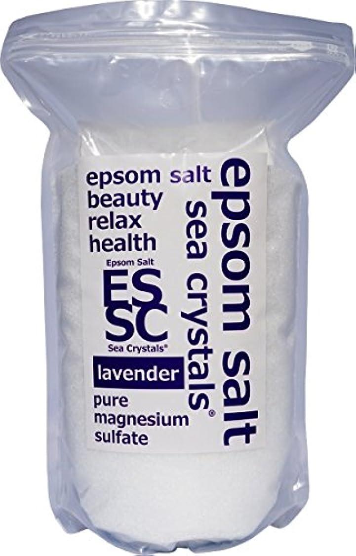 乱れ家主活気づく【Amazon.co.jp 限定】 エプソムソルト ラベンダーの香り 2.2kg (浴用化粧品) Seacrystals 計量スプーン付