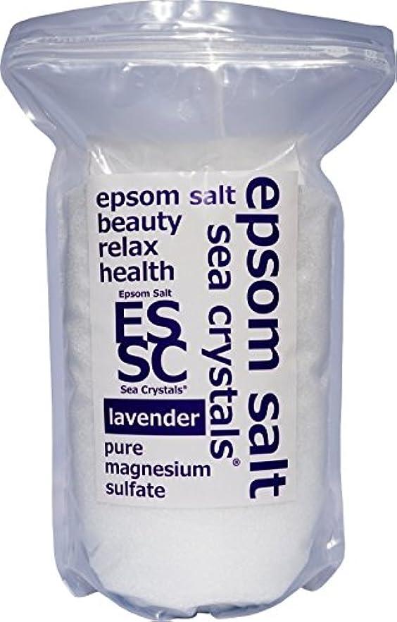 おかしいマイクロフォン前部【Amazon.co.jp 限定】 エプソムソルト ラベンダーの香り 2.2kg (浴用化粧品) Seacrystals 計量スプーン付