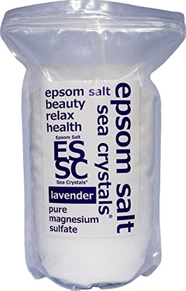 聖域救出贅沢【Amazon.co.jp 限定】 エプソムソルト ラベンダーの香り 2.2kg (浴用化粧品) Seacrystals 計量スプーン付