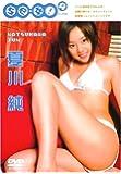 se-女 夏川純 [DVD]