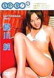Se-女 夏川純[DVD]