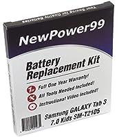 Samsung Galaxy Tab 37.0Kids sm-t2105バッテリー交換キットをインストールDVDビデオ、インストールツール、Extended Life Battery