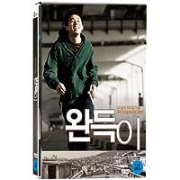 (韓国版) [ユ・アインのワンドゥク](2DISC) - DVD