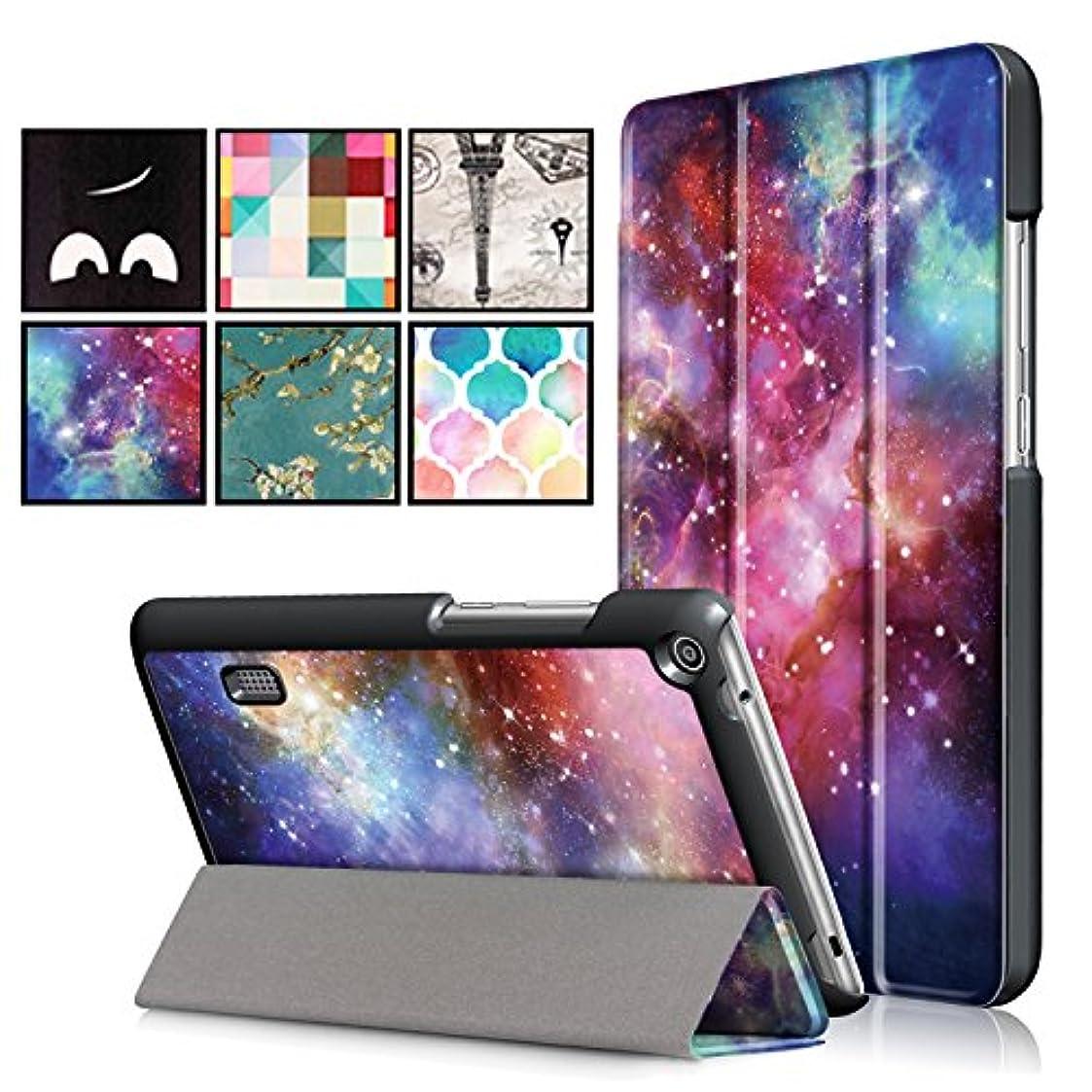 パスタ首シンプトン【E-COAST】Huawei Mediapad T3 7.0 専用カバー 保護ケース 三つ折畳式 おしゃれな紋様 軽量 高品質 マグネット内蔵 液晶フィルム付 (銀河)