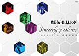 「Sincerely 7 colours」2015.1.3 渋谷公会堂 (通常盤) [DVD]