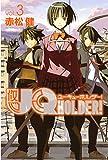 UQ HOLDER!(3) (週刊少年マガジンコミックス)