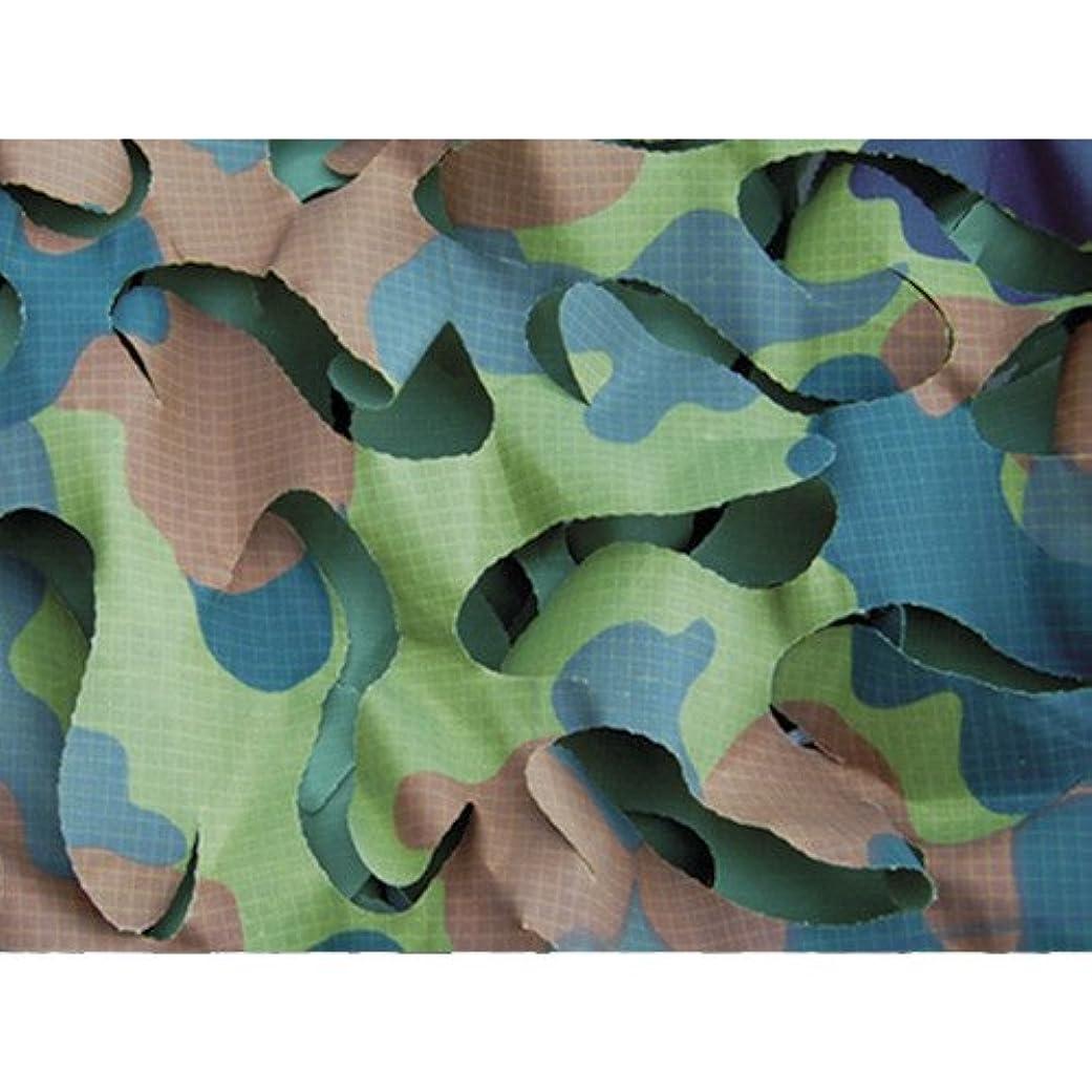 縫い目強います入場トラスコ中山 CAMO スペシャリスト ブロードリーフXウルトラライト フレックターン 1.5 BLFK06