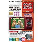 Kenko 液晶保護フィルム 液晶プロテクター Canon IXY120用 KLP-CIXY120