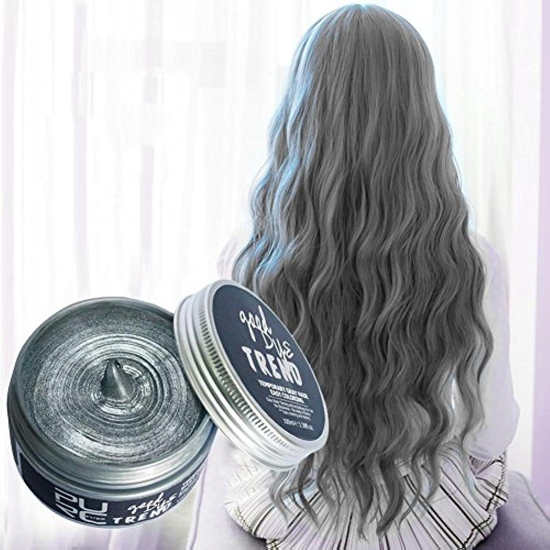キャプション石油圧倒するSILUN ファッションウォッシャブル7色ヘアカラーポマードワックスマッド染料スタイリングクリーム使い捨てdiyヘアカラーワックス 染毛剤