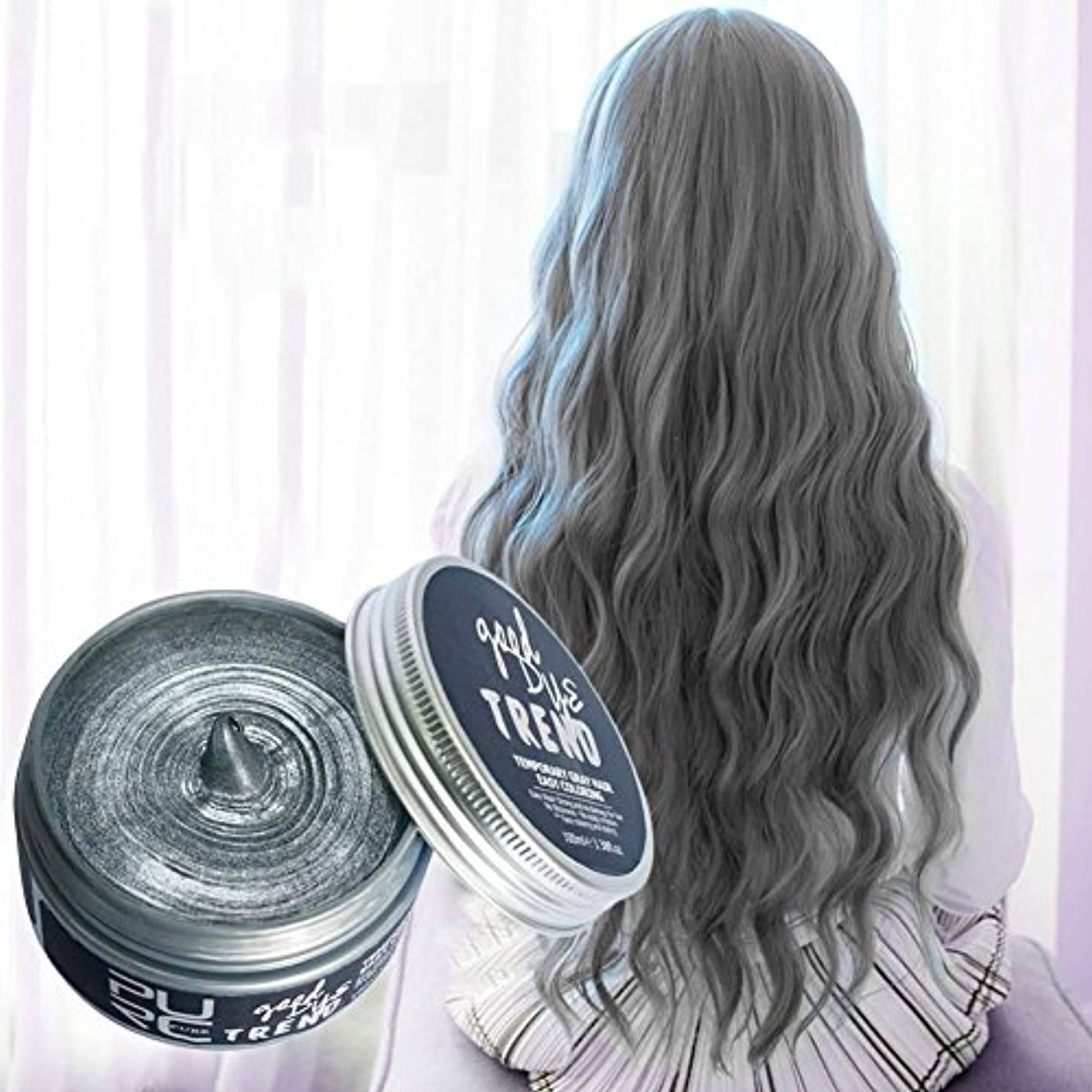 検索エンジンマーケティング略すジュニアSILUN ファッションウォッシャブル7色ヘアカラーポマードワックスマッド染料スタイリングクリーム使い捨てdiyヘアカラーワックス 染毛剤