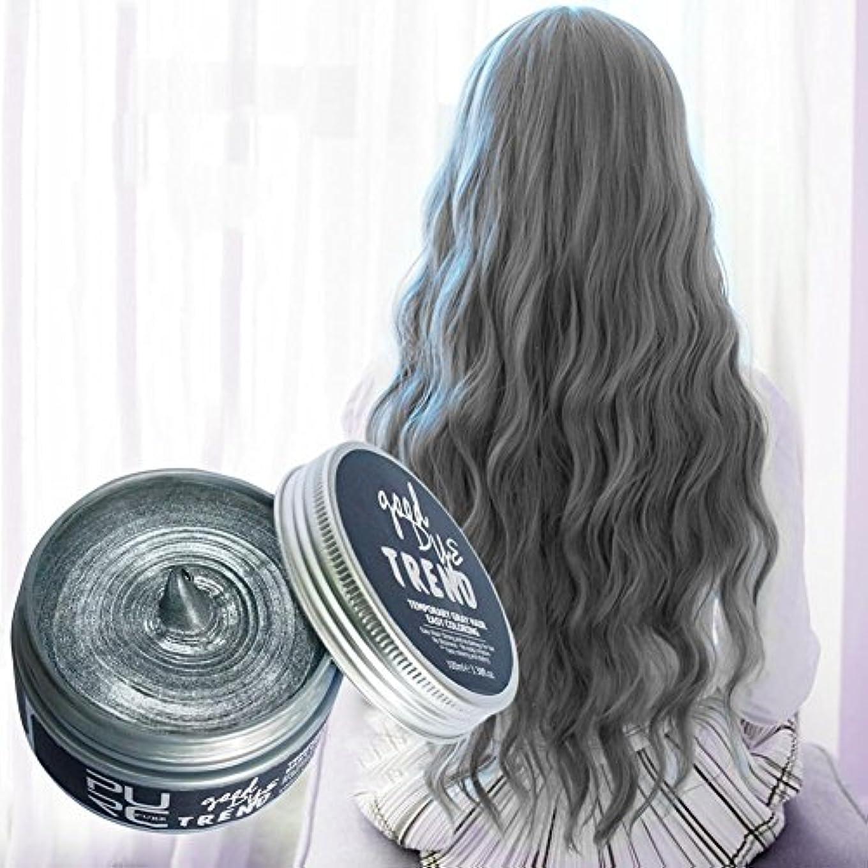 交じる煙記者SILUN ファッションウォッシャブル7色ヘアカラーポマードワックスマッド染料スタイリングクリーム使い捨てdiyヘアカラーワックス 染毛剤