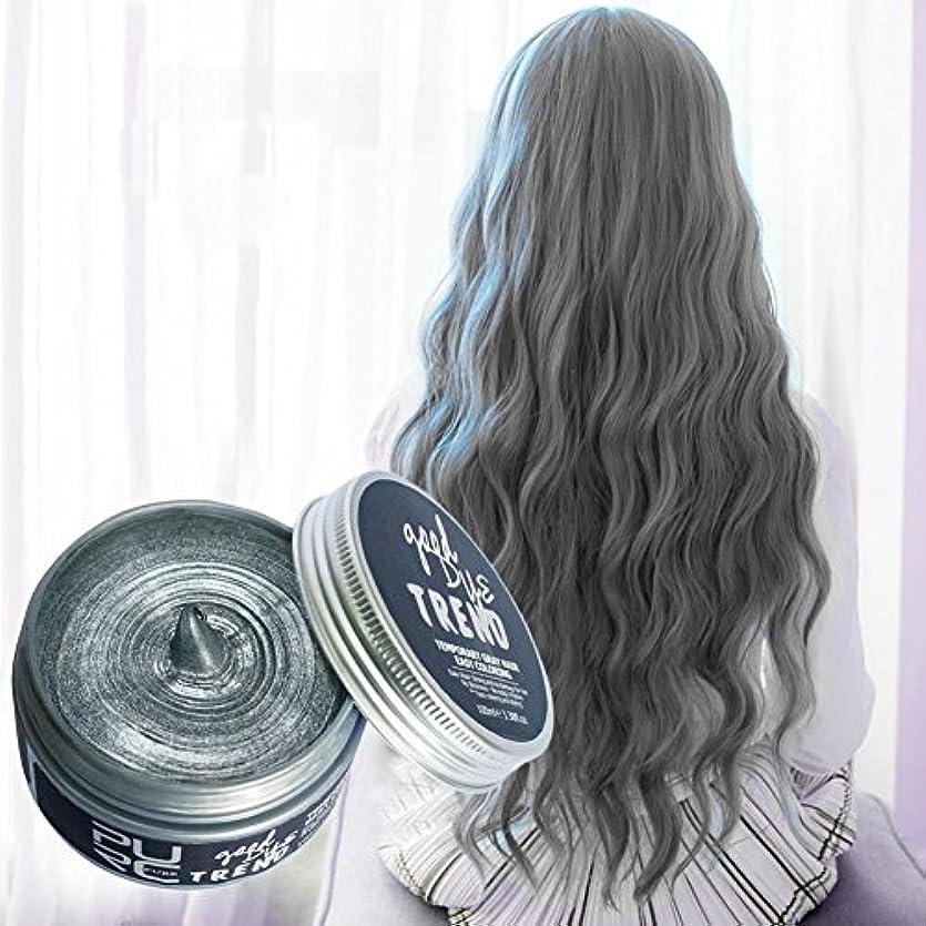 バイオレット洗練影響SILUN ファッションウォッシャブル7色ヘアカラーポマードワックスマッド染料スタイリングクリーム使い捨てdiyヘアカラーワックス 染毛剤