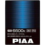 PIAA ( ピア ) 純正交換HIDバルブ 【6600K】 D2U (D2R/D2S共用) 12・24V 2個入 HL661