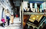 TRANSIT(トランジット)9号~永久保存 美しきモロッコという迷宮~ (講談社 Mook) 画像