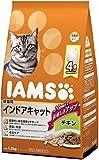 アイムス (IAMS) 成猫用 インドアキャットチキン 1.5kg(375g×4袋) [キャットフード・ドライ]