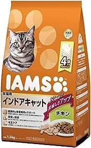 アイムス (IAMS) 成猫用 インドアキャット チキン 1.5kg