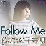 Follow Me[イルカ][EP盤]