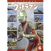 ウルトラマン Vol.6 [DVD]