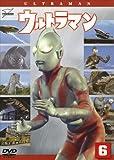 ウルトラマン Vol.6[DVD]