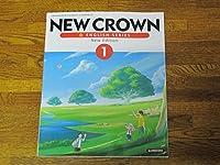 """ New Crown 中学1年生英語教科書""に""学習用音声ペン"" を組合せました。 (中学英語教科書 音声ペンセット)"