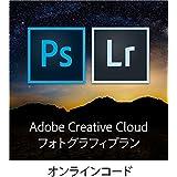 Amazon.co.jp: Adobe Creative Cloud フォトグラフィプラン(Photoshop+Lightroom)|12か月版|オンラインコード版: ソフトウェア