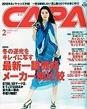 CAPA ( キャパ ) 2010年 02月号 [雑誌]