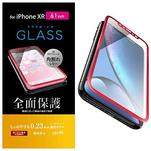 エレコム iPhone XR ガラスフィルム フルカバー 全面保護 光沢【3DPETフレーム採用で角割れを防止】 レッド PM-A18CFLGFRRD