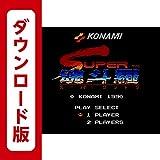 SUPER魂斗羅 [3DSで遊べるファミリーコンピュータソフト][オンラインコード]
