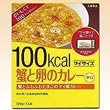 Amazon.co.jpマイサイズ 100kcal 蟹と卵のカレー 辛口 120g
