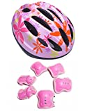 HORIZON 子供 用 ヘルメット+キッズ プロテクター 軽量 サイクリング 自転車 用 (ピンク・花②)