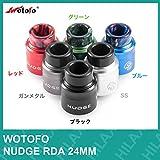 正規品 VAPE 電子タバコ Wotofo NUDGE RDA (ウォトフォ ナッジ アールディエー) 【24mm】選べるカラー6色 (③ ブラック)