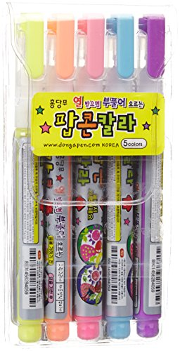 [해외]팝콘 Puffy 컬러 페인트 펜 5 색/Popcorn Puffy color paint pen 5 colors