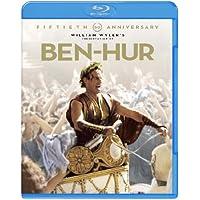 ベン・ハー 製作50周年記念リマスター版