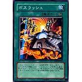【シングルカード】遊戯王 ボスラッシュ EEN-JP047 ノーマル