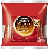 スティックコーヒー ネスカフェ  ゴールドブレンド カフェインレス 2g×50P