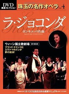 Amazon.co.jp   ドニゼッティ:歌...