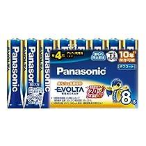 パナソニック EVOLTA 単4形アルカリ乾電池 8本パック LR03EJ/8SW