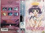星方天使エンジェルリンクス 1巻 [VHS]