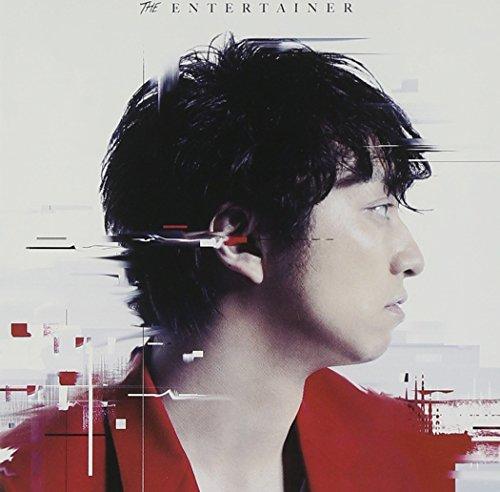 (イベント券なし)The Entertainer (ALBUM+DVD)の詳細を見る