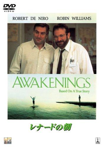 レナードの朝 [DVD]の詳細を見る