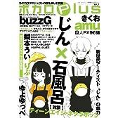 ボカロplus vol. 7 (ロマンアルバム)